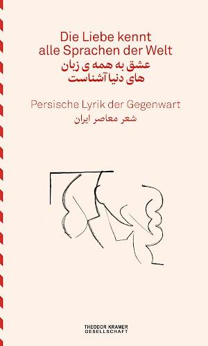 Theodor Kramer Gesellschaft Verlag Die Liebe Kennt Alle